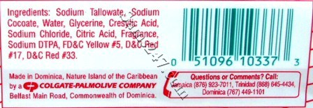 CARBOLIC GERMICIDAL SOAP 4.4 OZ 